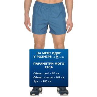 Шорти East Peak Mens Shorts - фото 6