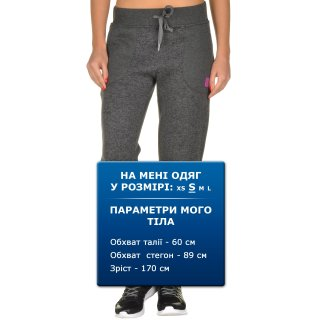 Штани EastPeak Women Combined Cuff Pants - фото 6