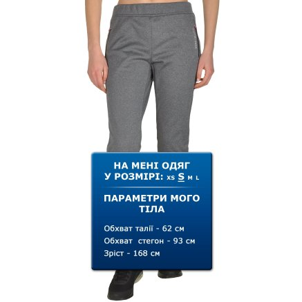 Спортивные штаны East Peak Women`s Softfhell Skinny Pants - 107531, фото 5 - интернет-магазин MEGASPORT