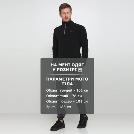 Спортивные штаны East Peak Men's Knitted Pants - 120800, фото 8 - интернет-магазин MEGASPORT