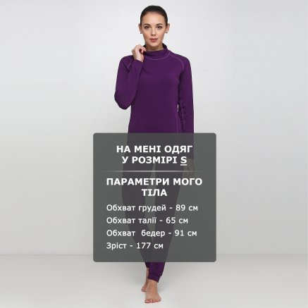 Термобілизна East Peak (кофта) Women's Baselayer Jacket - 120809, фото 6 - інтернет-магазин MEGASPORT