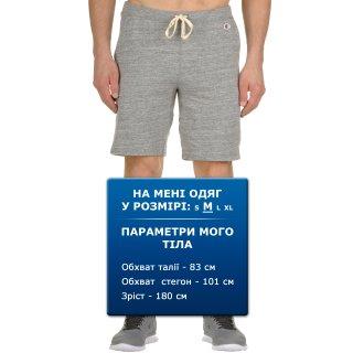 Шорти Champion Shorts - фото 6