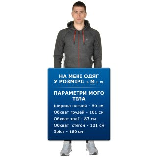 Костюм Champion Hooded Full Zip Suit - фото 10