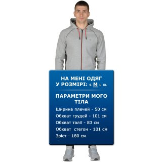 Костюм Champion Hooded Full Zip Suit - фото 9
