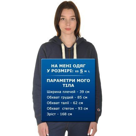 Кофта Champion Hooded Full Zip Sweatshirt - 101001, фото 8 - інтернет-магазин MEGASPORT