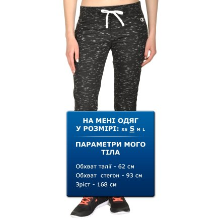 Спортивнi штани Champion Leggings - 101018, фото 6 - інтернет-магазин MEGASPORT