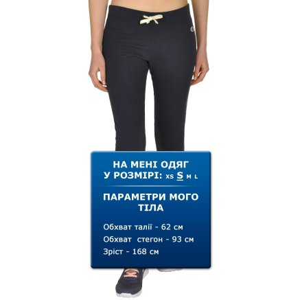 Спортивные штаны Champion Leggings - 92884, фото 8 - интернет-магазин MEGASPORT