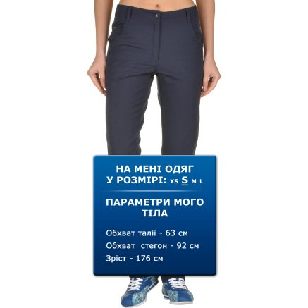 Спортивнi штани Icepeak Laine - 93472, фото 6 - інтернет-магазин MEGASPORT