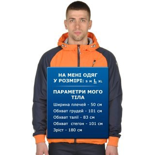 Куртка IcePeak Louis - фото 7