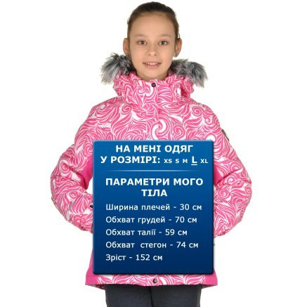 Куртка Icepeak Heli Jr - 95869, фото 10 - інтернет-магазин MEGASPORT