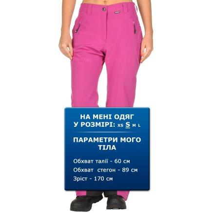 Спортивнi штани Icepeak Noelia - 95922, фото 6 - інтернет-магазин MEGASPORT