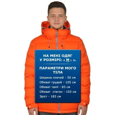 Пуховик Icepeak Barak - 107157, фото 9 - интернет-магазин MEGASPORT