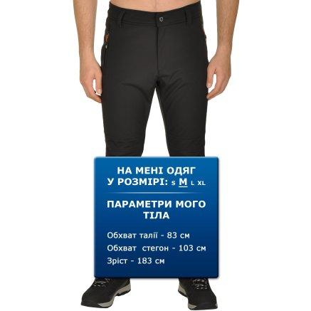 Спортивные штаны Icepeak Otso - 107392, фото 8 - интернет-магазин MEGASPORT