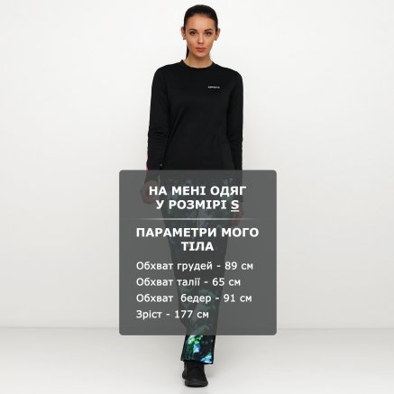 Спортивнi штани Icepeak Etna - 120523, фото 6 - інтернет-магазин MEGASPORT