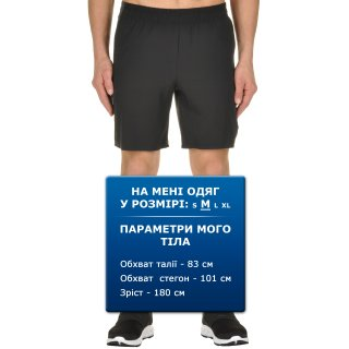 Шорти Anta Shorts - фото 6