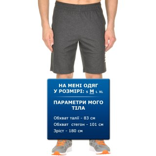 Шорти Anta Knit Half Pants - фото 5