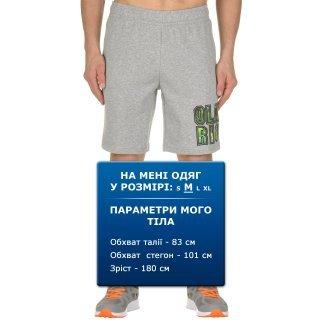 Шорти Anta Knit Half Pants - фото 6