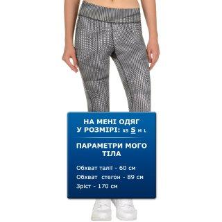 Лосини Anta Knit Ankle Pants - фото 6