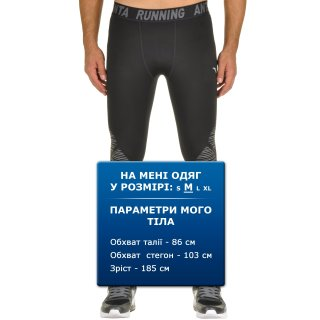 Штани Anta Knit Ankle Pants - фото 7