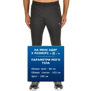 Штани Anta Knit Track Pants - фото 6