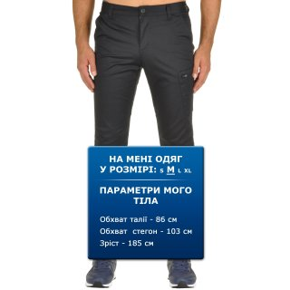 Штани Anta Woven Casual Pants - фото 6