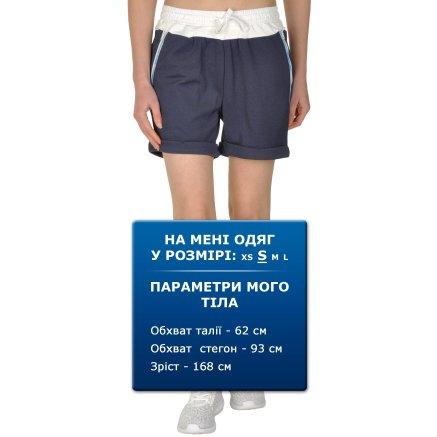 Шорти Anta Knit Shorts - 110137, фото 8 - інтернет-магазин MEGASPORT