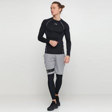 Hg Armour 2.0 Legging
